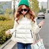 New ladies 2015 winter jacket korean fashion coats short style women down coat with fur collar