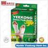 2015 factory price detox foot pad /toxin remover