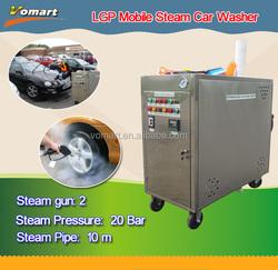 CE two gun steam car washer machine price/Steam power clean toilet cleaner