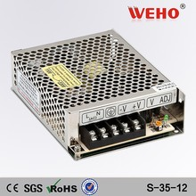 S-35-12 12v ac-dc constant voltage led driver power supply 35w