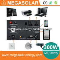 300W Stand Alone Portable Solar Power Generator for home appliance
