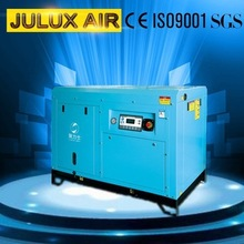 10bar JULUX AIR low vibration direct variable frequency screw air compressor oil free air compressor
