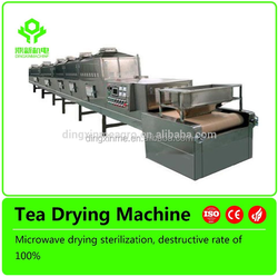 1200mm Wide Soybean /Vegetable/Corn tunnel microwave dehydrator