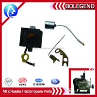 MTZ 80 tractor tmagnetor spare parts ,Russia MTZ tractor model spare parts AS68 steel material,made in China