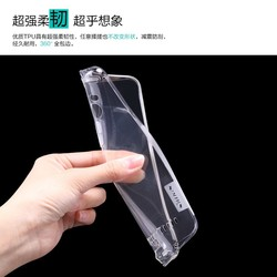 Nillkin Transparent Colorful Cover Case for Zenfone 2, Soft Silicon Case for Zenfone 2 Mobile Phone