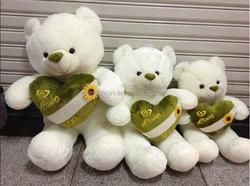 factory sale cute custom cheap teddy bear New design hot selling cheap high quality plush toy teddy bear