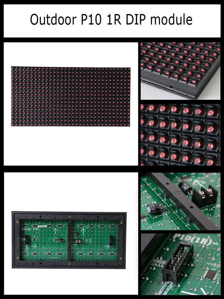 P10 outdoor 1r  LED module