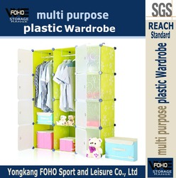 ALOO39-12 DIY hot sale assemble fashion pp material folding fancy bedroom wardrobe