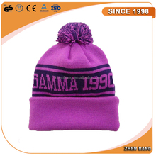 New fashional Thick Acrylic bulk knitted beanie hats Winter Cute knit beanie Wholesale