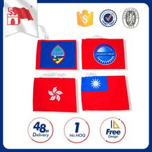 Super Quality Customized Polyester/Nylon India Flag