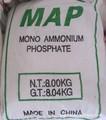 Fosfato monoamónico mapa 12-61-0