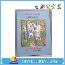 2015 high quality hardcover my hot book printing