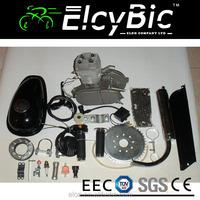 Hot sale High-Tech New 2 stroke 80cc motorized bicycle kit gas engine( engine kits--3 )