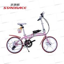 2015 Pocket Aluminum Folding Cycle/Bike