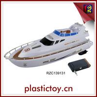 mini yacht toy rc model boat yacht rc yacht RZC139131