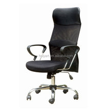 hot sale factory chair