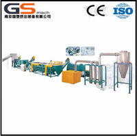 high quality pp/pe recycle plastic granules making machine price