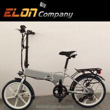 "alloy 20"" intelligent design electric bike folding(E-TDH039A)"