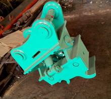 excavator tilt coupler, hydraulic tilt quick hitch, quick coupler for kobuta