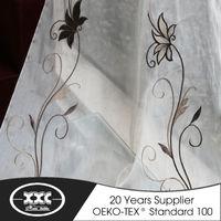 professional manufacturer beautiful design curtain made in china