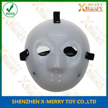 X-MERRY PVC Movie Mask Jason Voorhees Friday the 13th Movie Cosplay Costume Carnival Masquerade Prop Toys