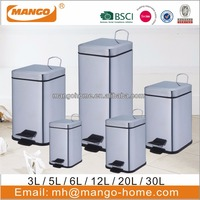 Stainless Steel Square Step Bin