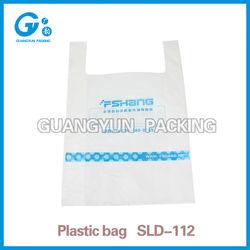 Plastic bag manufacturer vest shopping bag