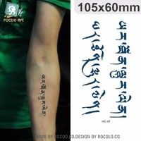 HC97/New 2015 novelty temporary body tattoos stickers arabic calligraphy printing