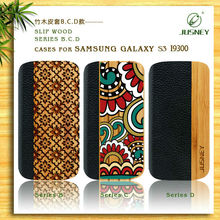 cases for mobile phone /leather cell phone case for samsung