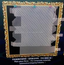 Mosaic Hexagonal Nylon Mesh Backing Mosaic Tile Hexa nylon mesh Mosaic fiber net
