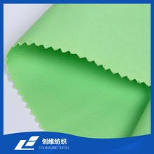 Cotton Spandex Satin Woven Elastic Fabric Fashion Color for Garment Good Stretch Manufacturer in Lanxi