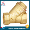 female bsp/npt 1' check valve forged techno NPT threaded connection CW617n material and ppr with mini brass body motorized
