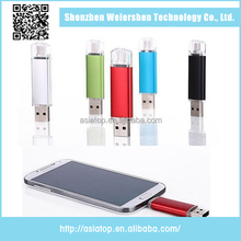 Top quality 16gb smart phone usb