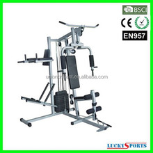 MHG3500 sports indoor rubber band for home gym