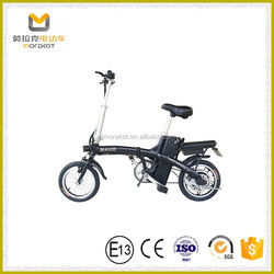 Hub Motor Hidden Power Hub Motor Spinning Electric Motorcycle