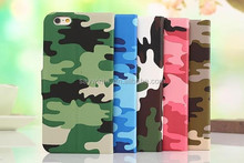 Camouflage color cell phone cover