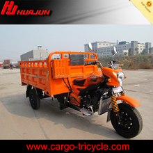 Price of three wheel motorcycle / Three wheel automatic cargo tricycles on sale