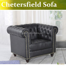 The sales offices Club sofa leather sofa