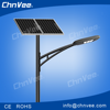 New Products 2015 solar power street light prices of solar street lights 20w 30w 40w 50w 60w 100w solar street light led outdoor