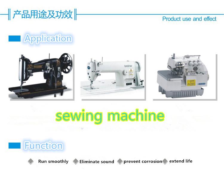 Sewing machine Oil 03.jpg