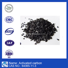 activated carbon price in india price
