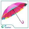 Korea rainbow windproof fancy design umbrella