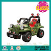 high quality ride on baby electric car toy price for 3-8 old children