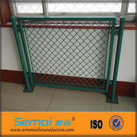 Cheap Decorative Removable Discount Indoor Chain Link Fence Direct Factory