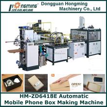 HM-ZD6418 Automatic Ear Phone Rigid Box Making Machine