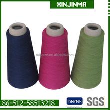 100%polyester spun yarn factory reasonable price for knitting