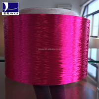 polyester high tenacity filament yarn fdy raw material