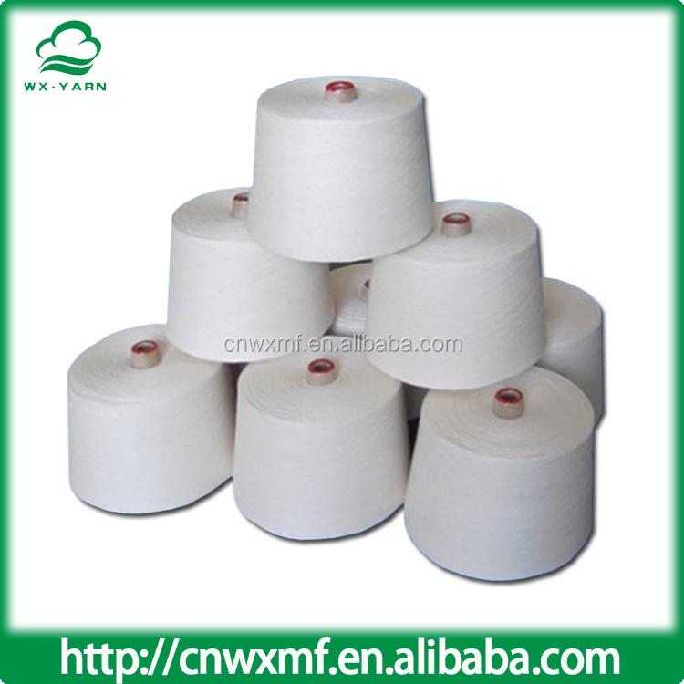 Неотбеленные белая регенерируется / утилизация хлопчатобумажной пряжи