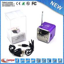 bluetooth multimedia pa speaker system external