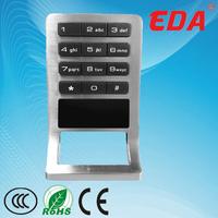Smart RFID card top and bottom door locks for cabinet,locker